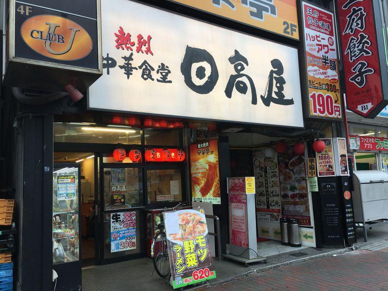 日高屋新小岩駅前店_8